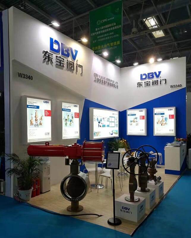 DBV team attended fair