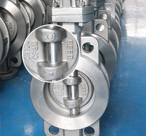 wafer type butterfly valve vendor