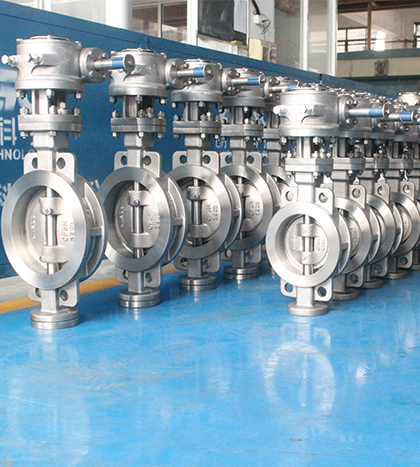 wafer type metal to metal butterfly valve