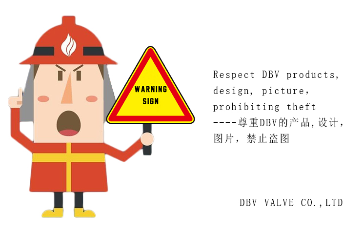 DBV Product property rights