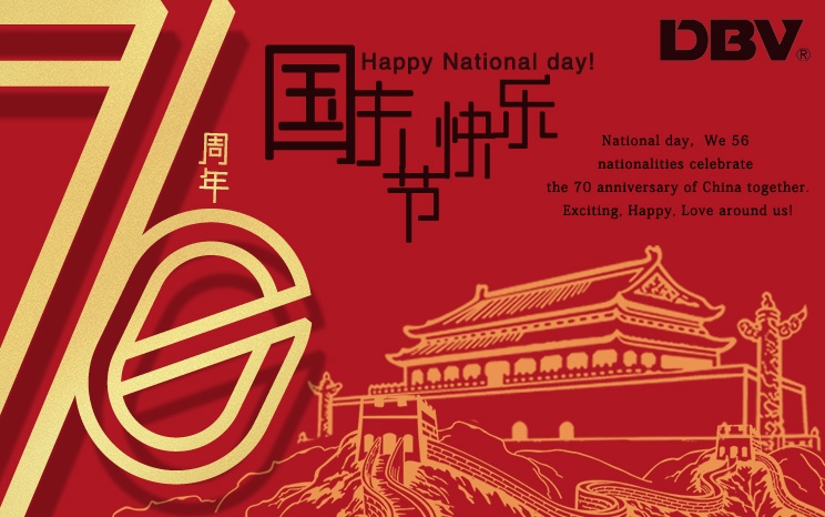 Happy National Day