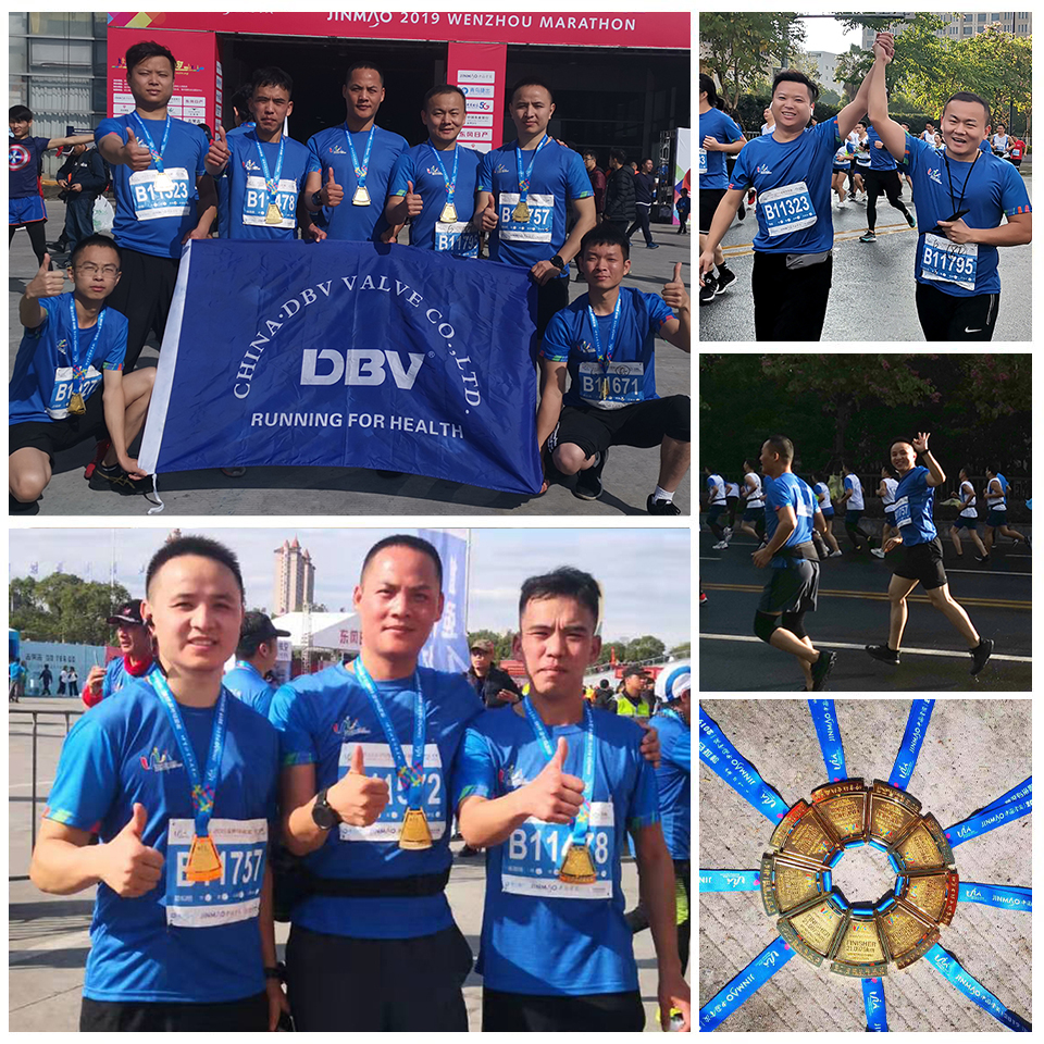 Young team of DBV-Marathon